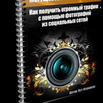 book5-501